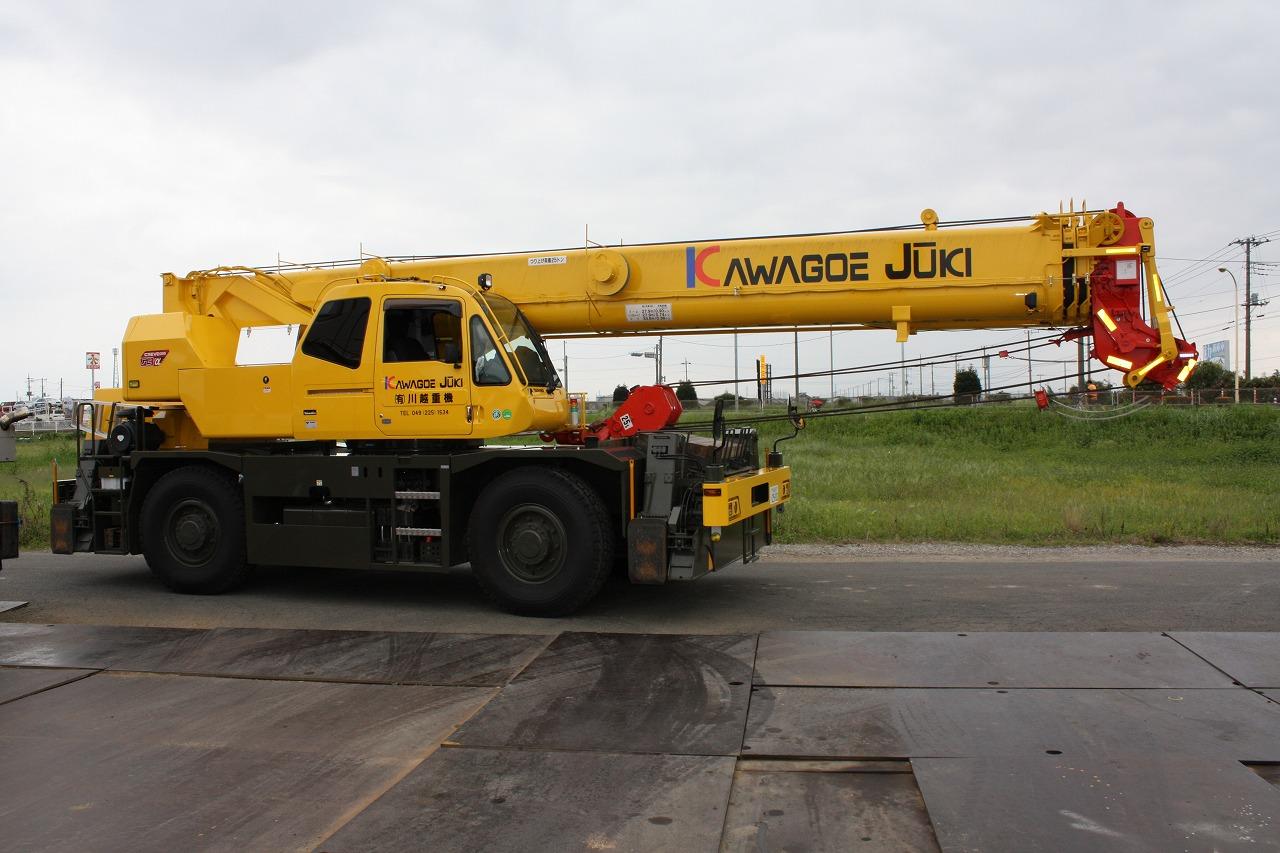 IMG_新型25トン+(2)